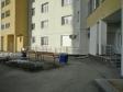 Екатеринбург, Surikov st., 53: приподъездная территория дома