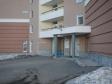 Екатеринбург, Tsiolkovsky st., 36: приподъездная территория дома