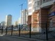 Екатеринбург, Tsiolkovsky st., 36: о доме