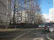 Екатеринбург, Aviatsionnaya st., 65/1: положение дома