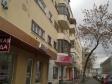 Екатеринбург, пер. Банковский, 8: положение дома