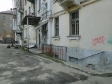 Екатеринбург, Titov st., 15: приподъездная территория дома