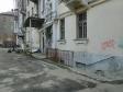 Екатеринбург, ул. Титова, 15: приподъездная территория дома