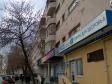 Екатеринбург, Bankovsky alley., 10: положение дома