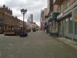 Екатеринбург, Vayner st., 9А: положение дома