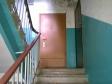 Екатеринбург, Malyshev st., 27: о подъездах в доме