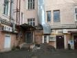Екатеринбург, ул. Малышева, 23: приподъездная территория дома