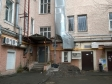 Екатеринбург, Malyshev st., 23: приподъездная территория дома