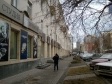 Екатеринбург, ул. Хохрякова, 21: положение дома