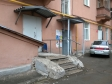 Екатеринбург, ул. Хохрякова, 15: приподъездная территория дома