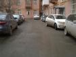Екатеринбург, Khokhryakov st., 15: условия парковки возле дома