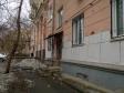 Екатеринбург, Popov st., 3: приподъездная территория дома