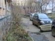 Екатеринбург, Titov st., 13: условия парковки возле дома