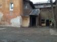 Екатеринбург, ул. Попова, 11: приподъездная территория дома