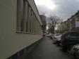 Екатеринбург, ул. Шейнкмана, 45: положение дома