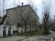 Екатеринбург, Titov st., 17: о доме