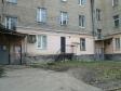 Екатеринбург, Titov st., 17: приподъездная территория дома