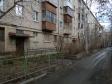 Екатеринбург, Popov st., 15: приподъездная территория дома