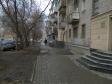 Екатеринбург, ул. Попова, 15: положение дома