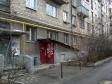 Екатеринбург, ул. Шейнкмана, 32: приподъездная территория дома
