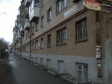 Екатеринбург, ул. Шейнкмана, 32: положение дома
