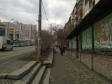 Екатеринбург, ул. Малышева, 11: положение дома