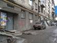 Екатеринбург, ул. Малышева, 7: приподъездная территория дома