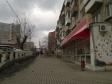 Екатеринбург, ул. Малышева, 7: положение дома