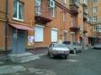 Екатеринбург, ул. Московская, 47: приподъездная территория дома