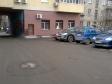Екатеринбург, ул. Попова, 27: условия парковки возле дома