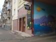 Екатеринбург, Popov st., 27: положение дома