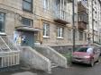 Екатеринбург, Popov st., 25: приподъездная территория дома
