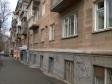 Екатеринбург, Popov st., 25: положение дома