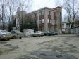 Екатеринбург, ул. Титова, 23: условия парковки возле дома