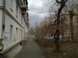 Екатеринбург, Popov st., 20: положение дома