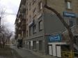Екатеринбург, Popov st., 24: положение дома