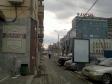 Екатеринбург, Moskovskaya st., 39: положение дома