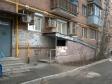Екатеринбург, Moskovskaya st., 35: приподъездная территория дома
