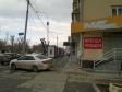 Екатеринбург, Moskovskaya st., 35: положение дома