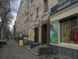 Екатеринбург, ул. Сакко и Ванцетти, 48: положение дома