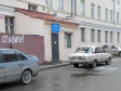 Екатеринбург, ул. Белинского, 71В: приподъездная территория дома