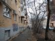 Екатеринбург, ул. Красноармейская, 80: о доме