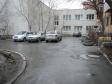 Екатеринбург, ул. Красноармейская, 80: условия парковки возле дома