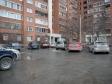 Екатеринбург, ул. Декабристов, 51: условия парковки возле дома