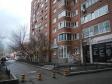 Екатеринбург, ул. Декабристов, 51: о доме
