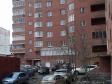 Екатеринбург, ул. Белинского, 85: приподъездная территория дома