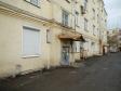 Екатеринбург, Dekabristov st., 16/18Б: приподъездная территория дома