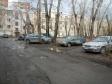 Екатеринбург, Dekabristov st., 16/18Б: условия парковки возле дома
