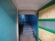 Тольятти, Yubileynaya st., 11: о подъездах в доме