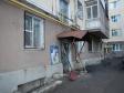 Екатеринбург, Dekabristov st., 16/18Д: приподъездная территория дома